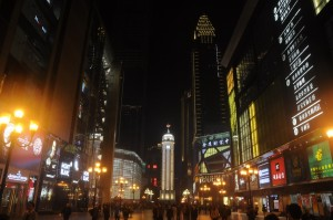 A_close_view_of_Jiefangbei_CBD,Central_Chongqing_at_night
