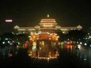 Chongqing_grand_hall_at_night