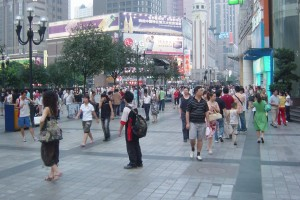 Pedestrian_mall_in_Chongqing_downtown